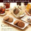 広島 お土産お菓子 もみじ饅頭以外のおすすめの5選