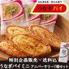 静岡のお土産お菓子に「うなぎパイ」「こっこ」「安倍川もち」